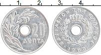 Изображение Монеты Греция 20 лепт 1969 Алюминий XF