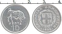 Изображение Монеты Греция 10 лепт 1978 Алюминий UNC