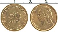 Изображение Монеты Греция 50 лепт 1982 Латунь UNC-