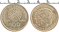 Изображение Монеты Греция 100 драхм 1990 Латунь UNC- Александр Македонски
