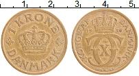 Изображение Монеты Дания 1 крона 1926 Латунь XF Кристиан Х