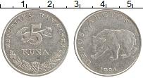 Изображение Монеты Хорватия 5 кун 1994 Медно-никель XF Редкость! Надпись де