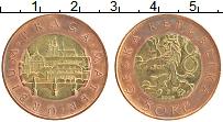 Продать Монеты Чехословакия 50 крон 1993 Биметалл