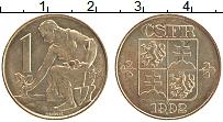 Продать Монеты Чехословакия 1 крона 1992 Бронза