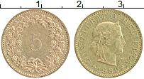 Изображение Монеты Швейцария 5 рапп 1982 Латунь XF