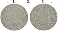 Изображение Монеты Швейцария 10 рапп 1951 Серебро VF+