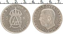 Изображение Монеты Швеция 5 крон 1952 Серебро UNC- Густав VI Адольф