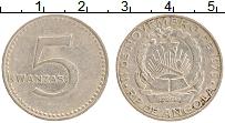 Изображение Монеты Ангола 5 кванза 1978 Медно-никель XF