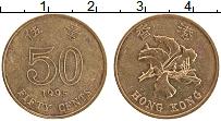 Изображение Монеты Гонконг 50 центов 1995 Латунь XF