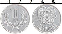 Изображение Монеты Армения 10 лума 1994 Алюминий XF