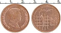Изображение Монеты Иордания 1 кирш 2011 Бронза XF