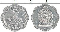 Изображение Монеты Шри-Ланка 2 цента 1978 Алюминий UNC-