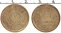 Изображение Монеты Япония 5 йен 1948 Латунь XF