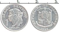 Изображение Монеты Филиппины 1 сентим 1968 Алюминий XF Лапулапу