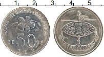 Изображение Монеты Малайзия 50 сен 2005 Медно-никель XF