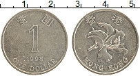 Изображение Монеты Гонконг 1 доллар 1998 Медно-никель XF