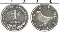 Изображение Монеты Хорватия 1 куна 1995 Медно-никель XF