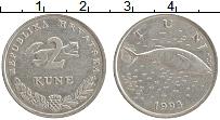 Изображение Монеты Хорватия 2 куны 1993 Медно-никель XF