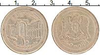 Продать Монеты Сирия 10 фунтов 1992 Медно-никель