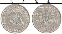 Изображение Монеты Португалия 5 эскудо 1980 Медно-никель XF
