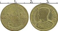 Изображение Монеты Таиланд 10 сатанг 1957 Латунь XF Рама IX