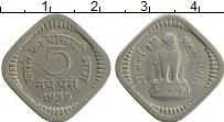 Изображение Монеты Индия 5 пайс 1959 Медно-никель XF