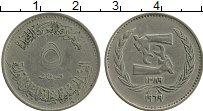Изображение Монеты Египет 5 пиастров 1969 Медно-никель XF