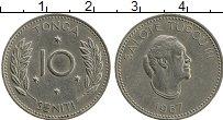 Изображение Монеты Тонга 10 сенити 1967 Медно-никель XF