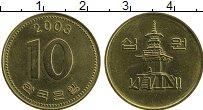 Изображение Монеты Южная Корея 10 вон 2003 Латунь UNC-