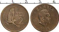 Изображение Монеты Замбия 2 нгвея 1968 Бронза XF