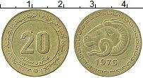 Изображение Монеты Алжир 20 сантим 1975 Латунь XF