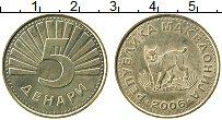 Изображение Монеты Македония 5 денар 2006 Латунь UNC-
