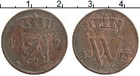Изображение Монеты Нидерланды 1 цент 1863 Медь XF Вильгельм