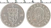 Изображение Монеты Норвегия 5 крон 1976 Медно-никель UNC- Улаф V
