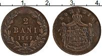 Изображение Монеты Румыния 2 бани 1867 Медь XF