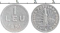 Изображение Монеты Румыния 1 лей 1951 Алюминий XF