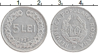 Изображение Монеты Румыния 5 лей 1950 Алюминий XF
