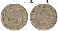 Изображение Монеты Румыния 10 бани 1954 Медно-никель XF
