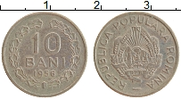 Изображение Монеты Румыния 10 бани 1956 Медно-никель XF