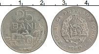 Изображение Монеты Румыния 25 бани 1960 Медно-никель XF