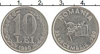 Изображение Монеты Румыния 10 лей 1990 Медно-никель XF