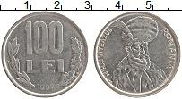 Изображение Мелочь Румыния 100 лей 1992 Медно-никель XF Михай Храбрый