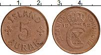 Изображение Монеты Исландия 5 аурар 1942 Бронза UNC- Христиан Х