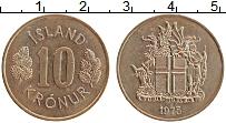 Изображение Монеты Исландия 10 крон 1975 Медно-никель XF