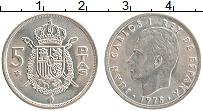 Изображение Монеты Испания 5 песет 1975 Медно-никель UNC- Хуан Карлос I