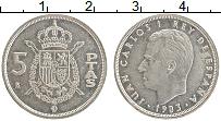 Изображение Монеты Испания 5 песет 1983 Медно-никель UNC- Хуан Карлос I