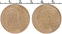 Изображение Монеты Испания 500 песет 1988 Латунь XF Хуан Карлос и София