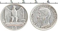 Изображение Монеты Италия 5 лир 1927 Серебро XF Витторио Эммануил II