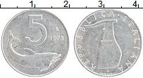 Изображение Монеты Италия 5 лир 1973 Алюминий XF