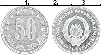 Изображение Монеты Югославия 50 пар 1953 Алюминий XF